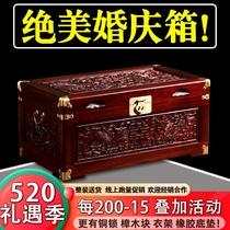 龙凤婚庆老香樟木箱子全实木箱子衣箱整理收藏箱带锁字画储物箱子