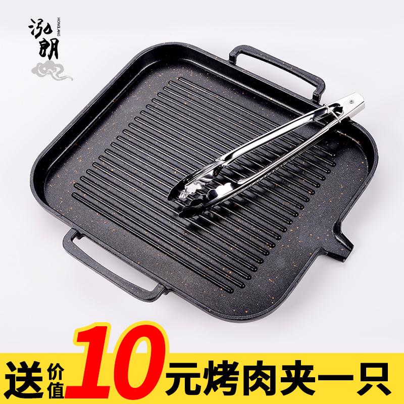 麦饭石电磁炉烤盘家用韩式不粘无烟卡式炉烤肉锅烧烤牛排铁板烧盘