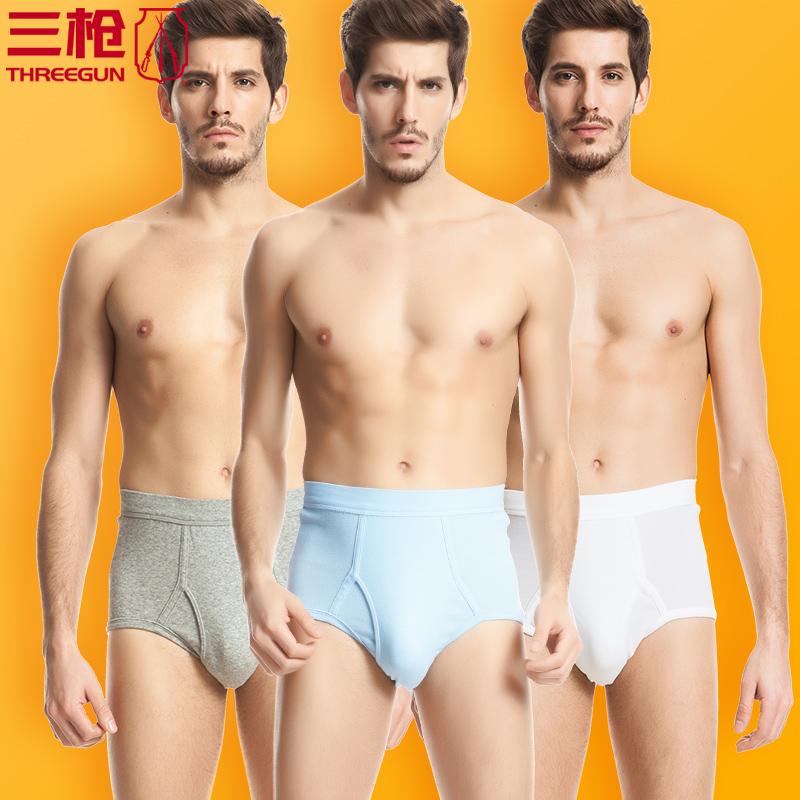 【3条装】三枪男三角裤纯棉内裤舒肤棉男士全棉中腰大码内衣40668