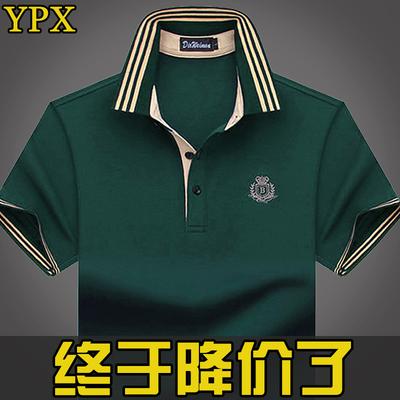 夏季男士翻领短袖T恤商务休闲纯丝光棉男装宽松半袖纯色潮POLO衫