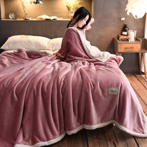 毛毯被子双层法兰绒床单铺床珊瑚绒毯子冬季小沙发毛巾被加厚保暖