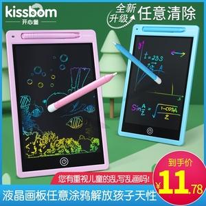 兒童畫板液晶手寫板小黑板寶寶家用涂鴉繪畫畫電子寫字板玩具女孩
