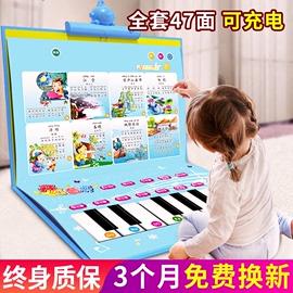 儿童点读发声书早教机有声读物幼儿小孩早教笔学习机宝宝益智玩具