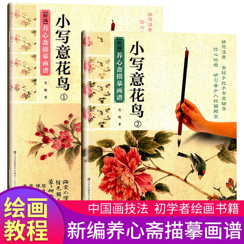 Китайская живопись Артикул 554269515916