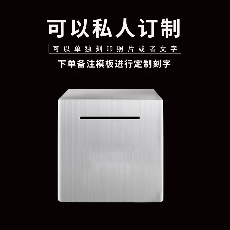 Stainless steel savings can only go in and out of the piggy bank. It is not advisable for adults who cant open it to use household capacity to create children
