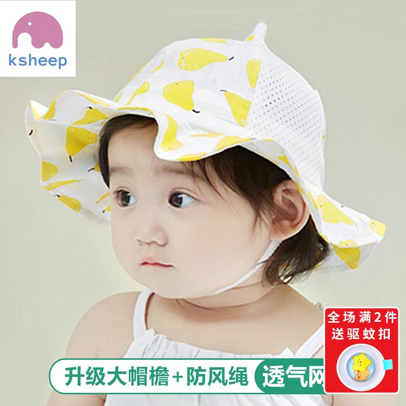 婴儿帽子男女宝宝帽0-3-6-12个月夏季薄款盆帽遮阳防晒渔夫帽春秋