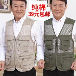 中老年男士夏季薄款网眼爸爸装马甲休闲多口袋摄影钓鱼背心坎肩