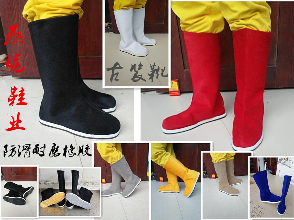 Древний костюм поколение Хань китайские одежды сапоги мужские и женские Кос боевых искусств детские Китайская обувь из ткани для обуви