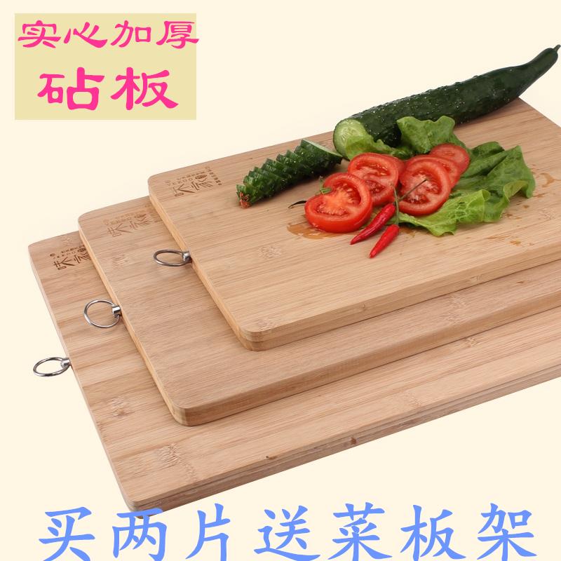 案板切菜板擀面板家用长方形 砧板粘板竹匠人家竹厨房实木刀板 大