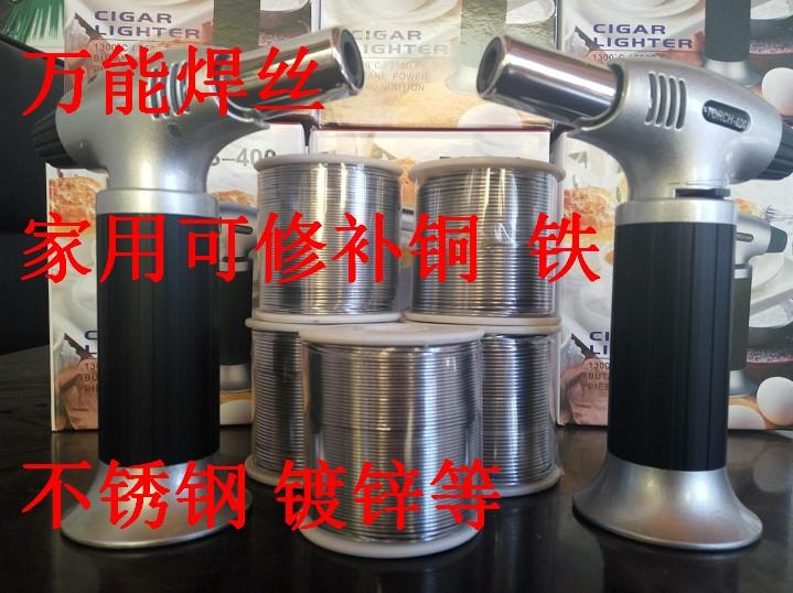 Универсальный волшебный медицина ядро сварной шов проволока легче сварка ремонт нержавеющей стали , медь , железо , гальванизация зажигалка сварной шов провод