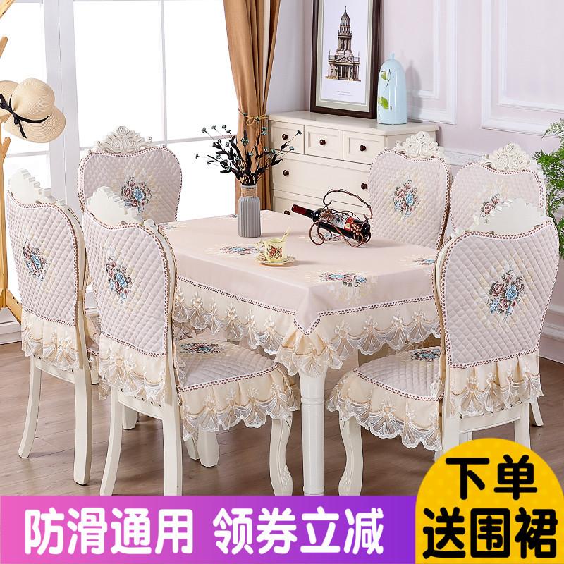 Скатерти и чехлы для стульев Артикул 525386448696