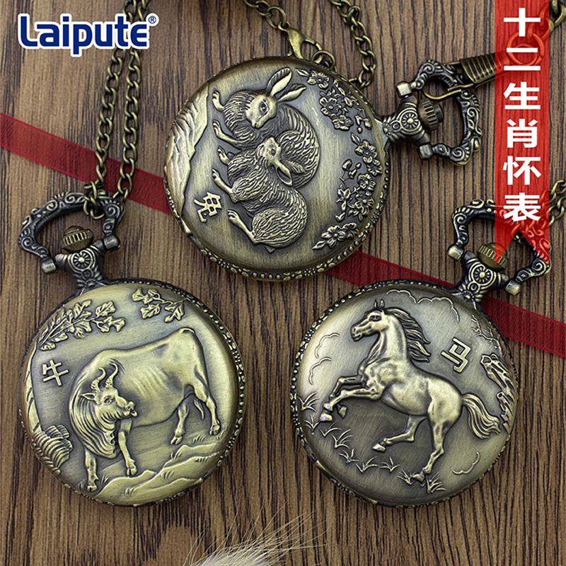 Карманные часы Артикул 549040970385