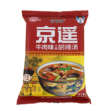 Beijing Yaohu spicy soup beef flavored Hu spicy soup 358G / Henan specialty Xiaoyao town Hu spicy soup / buy 4 for free 1