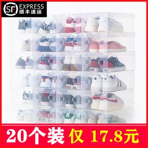 【20个装】加厚透明鞋盒塑料抽屉式鞋盒宿舍鞋盒鞋子收纳盒整理箱