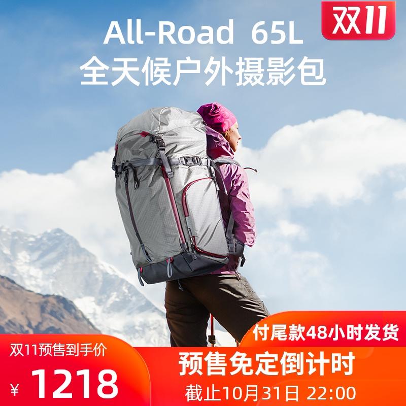 【新品上市】阿爾飛斯攝影包65l大容量雙肩防水單反包戶外相機包