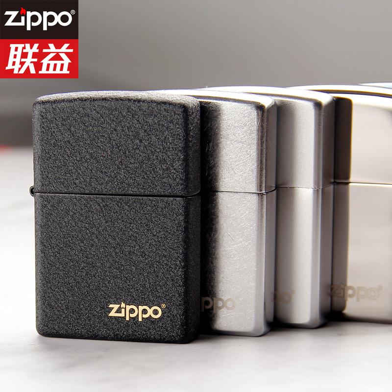 zippo打火机正版美国原装全新正品外壳 无内胆纯铜磨砂镜面刻字