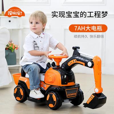 挖掘机玩具车工程车男孩超大号可坐可骑挖土机儿童电动挖机可坐人