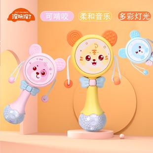 婴儿手摇拨浪鼓0-12个月宝宝音乐早教安抚摇铃玩具新生儿啃咬牙胶