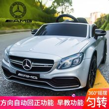 Mercedes-Benz Children's Electric Vehicle Four-wheeled Toy Car