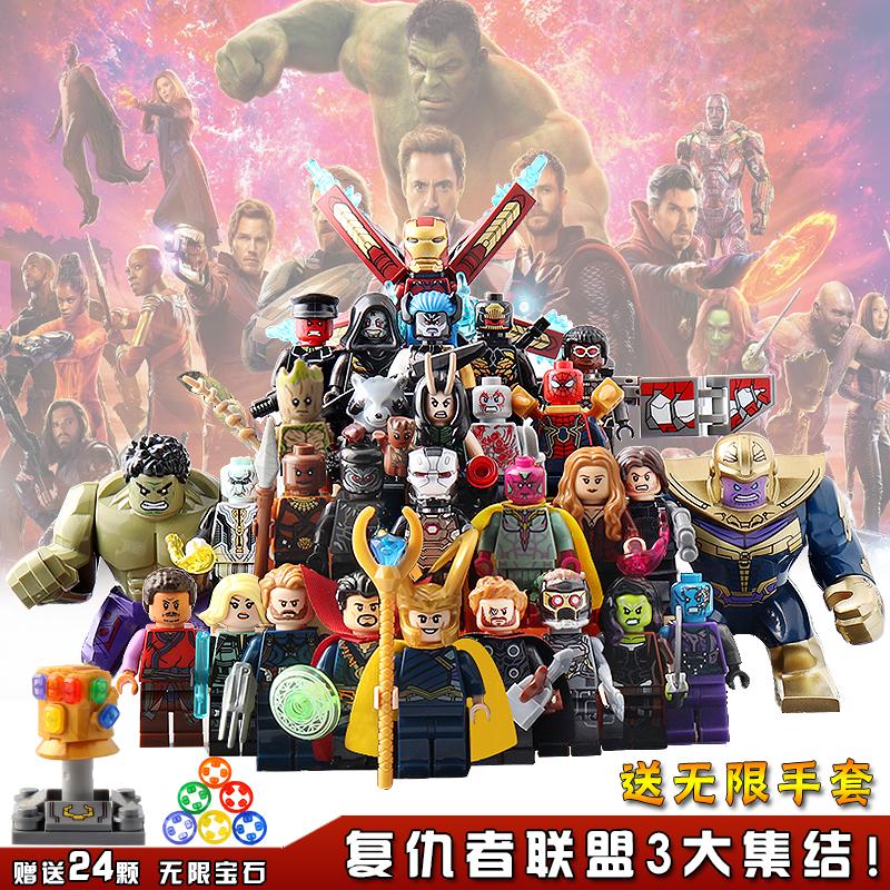 漫威超級英雄復仇者聯盟3滅霸鋼鐵俠兼容樂高積木人仔拼裝玩具