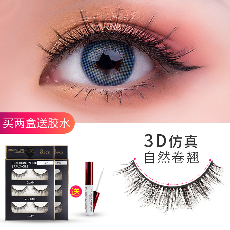 The best false eyelashes female natural 3d stereoscopic European and American hard stalk thick beginner super plain artificial eye eyelash stickers