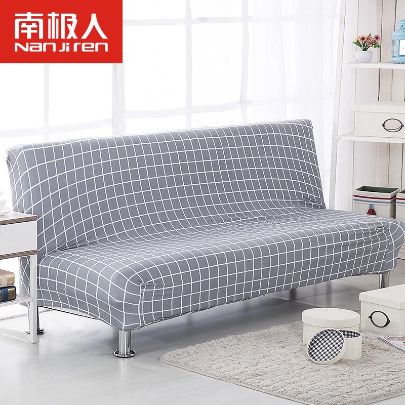 折叠无扶手沙发床套全包弹力万能沙发套罩布艺通用沙发垫沙发巾满35元可用2元优惠券