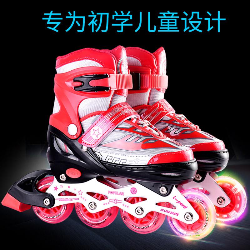 捷豹儿童溜冰鞋全套装可调滑冰鞋小孩旱冰鞋直排轮滑鞋男女初学者