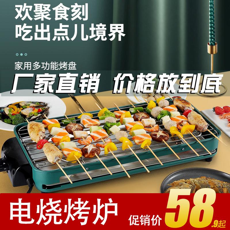 烹友双层电烧烤炉韩式家用不粘烤肉