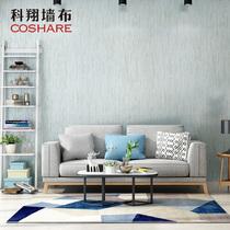 无缝防水欧式墙布高档蚕丝美式简约现代客厅卧室壁布电视背景墙纸
