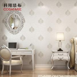 科翔定制高档欧式无缝墙布 欧式 卧室提花墙布 客厅壁布家用 典韵图片