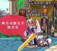 Крест пять продавать золото 100 юань 5100w