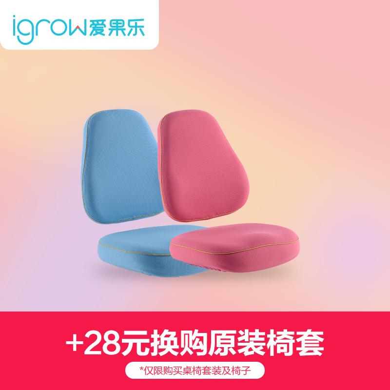 +28 юаней на покупку 128 юань оригинал отправить набор 【 каждый ID ограниченная покупка 1 модель много стрелять товары 】