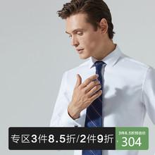 麦迪莱登纯棉法式袖扣衬衫男长袖口商务正装袖钉叠袖白色礼服衬衣
