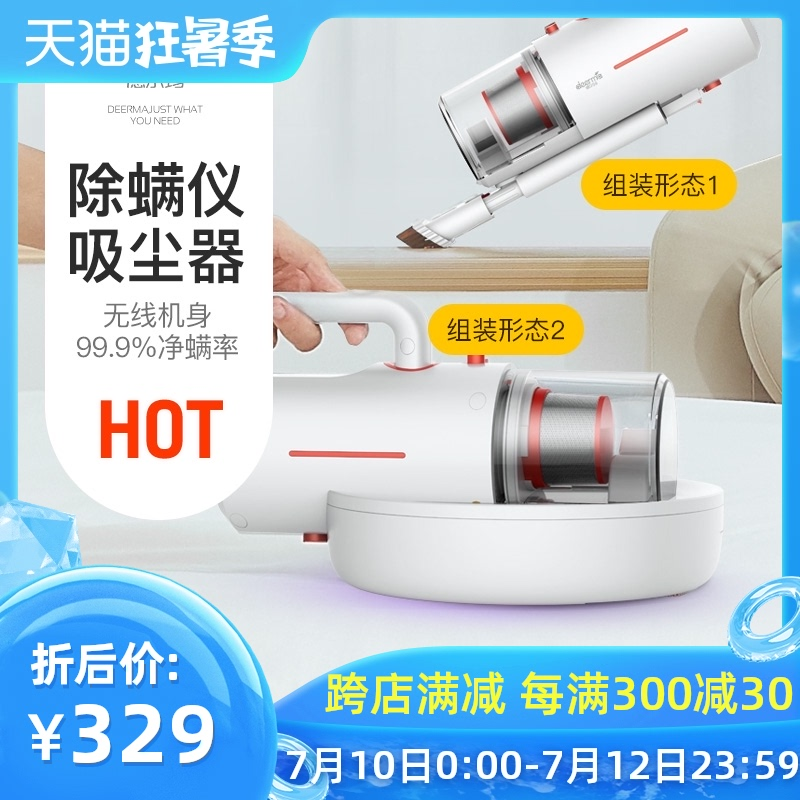 Роботы-пылесосы Артикул 605767812440