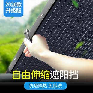 汽车遮阳帘自动伸缩防晒隔热遮阳挡遮阳板前挡风玻璃遮光车用神器