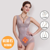 Beauty postpartum belly plastic clothes meter to collect abdominal beam waist burning fat plastic body ultra-thin no-trace diarrhea slimming clothes