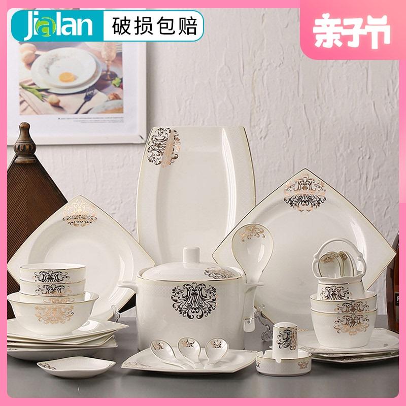 56头嘉兰骨瓷餐具套装 碗碟餐具陶瓷碗盘套装碗筷组合结婚礼盒装