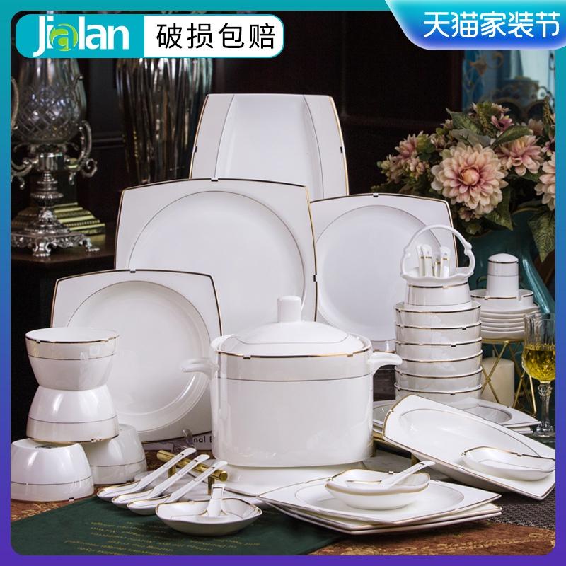 56头骨瓷餐具碗碟套装 家用西式欧美方形金边简约 全套碗盘子套装