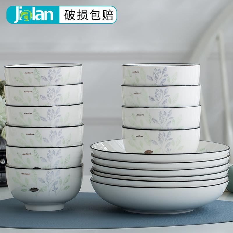 10-19新券碗创意个性家用餐具碗碟套装十碗十盘陶瓷吃饭碗10个北欧碗盘单个