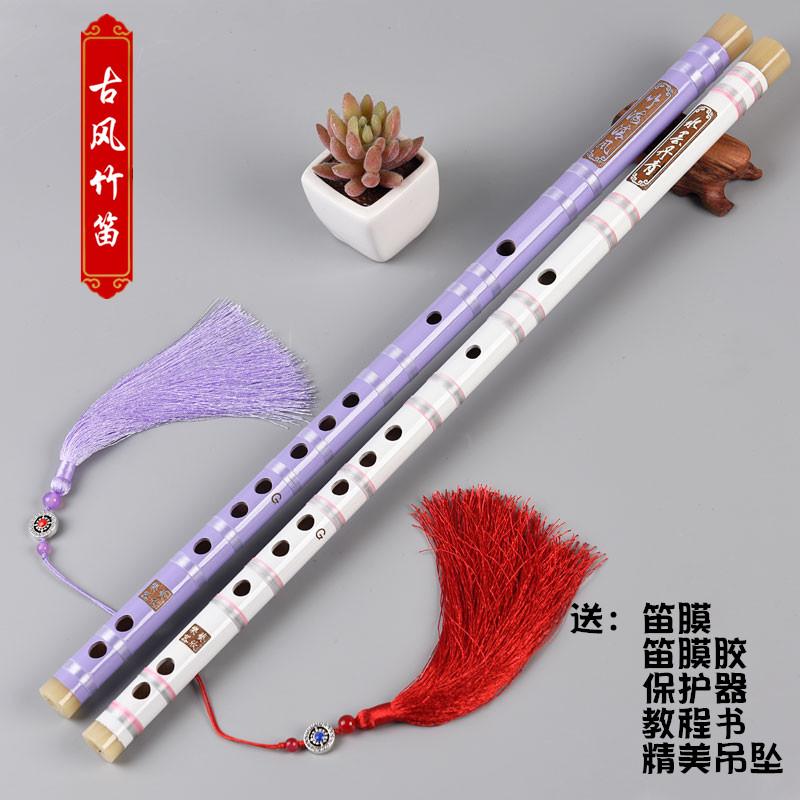 笛子初学成人零基础横笛/黑色EFG学生苦竹笛白紫色古风乐器女儿童