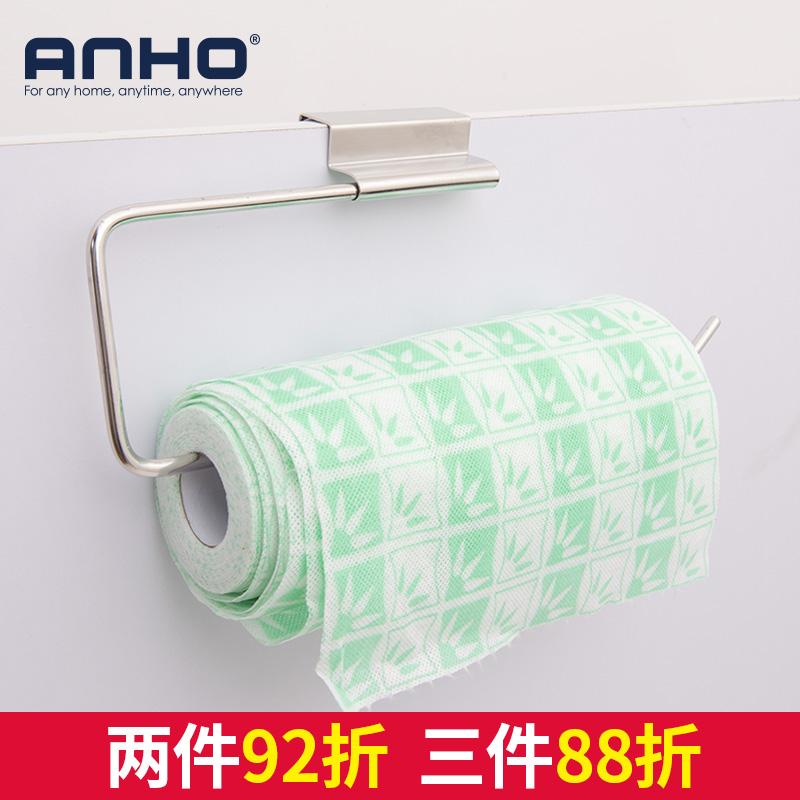 Держатели для туалетной бумаги Артикул 555951065448