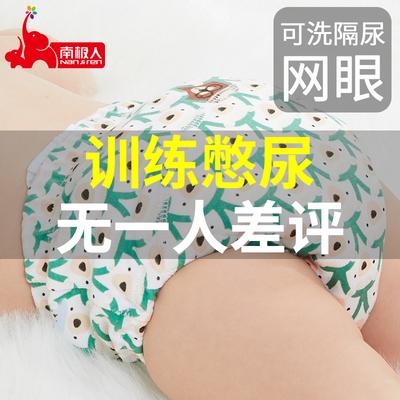 训练内裤女宝宝男如厕防漏可洗防水学习婴儿隔尿裤戒尿布儿童夏兜