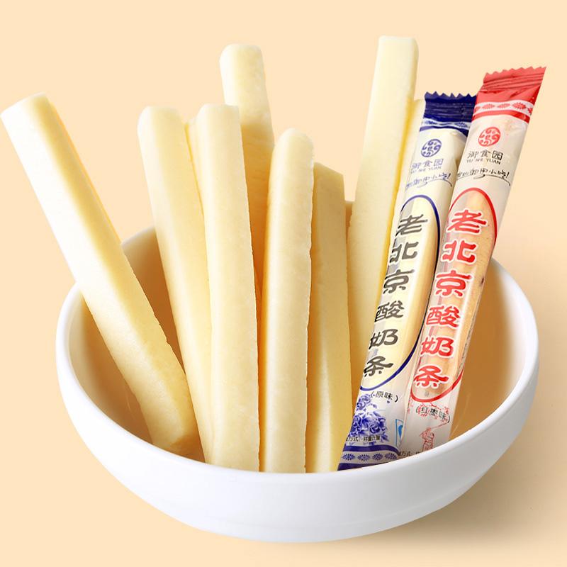 老北京酸奶条御食园酸奶棒休闲美食特色小吃美食年货礼品礼盒