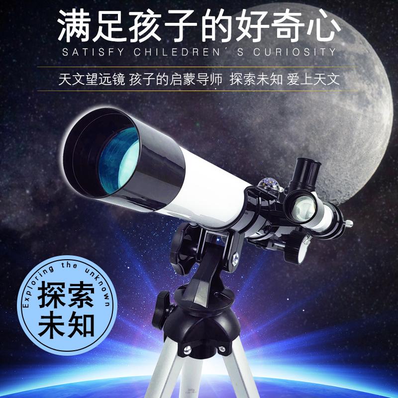 小马驾到 创意望远镜