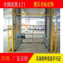 导轨式升降机液压升降货梯链条导轨式升降平台家用升降货梯平台