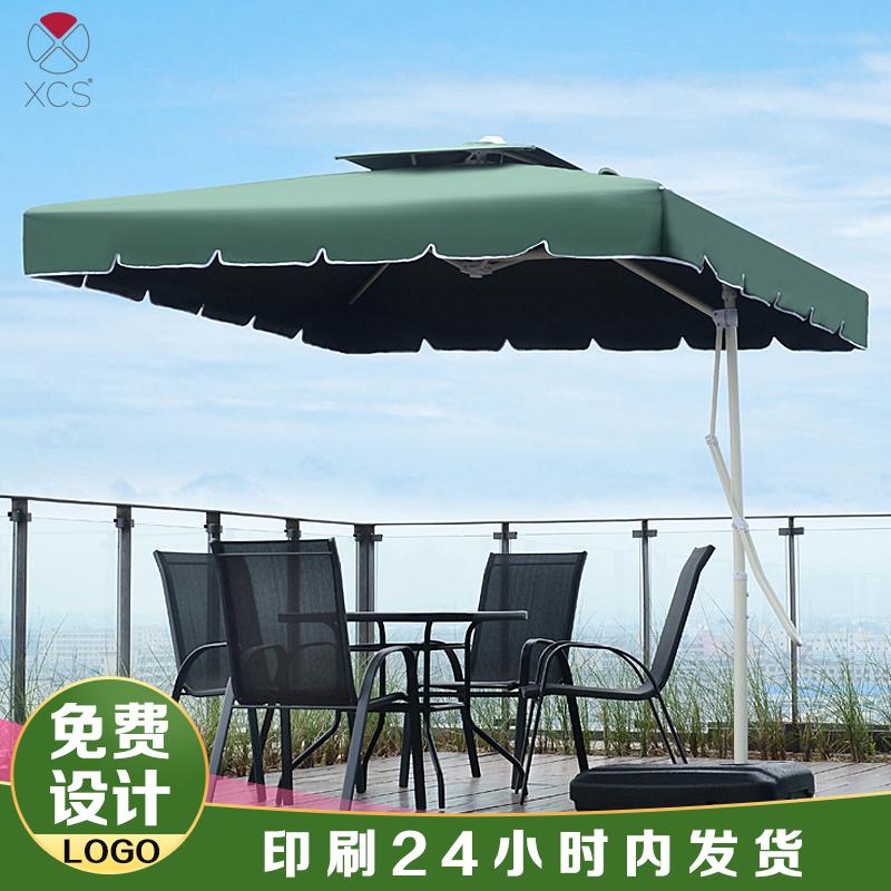 户外遮阳伞太阳伞大伞户外摆摊庭院伞室外防紫外线折叠雨伞遮阳伞