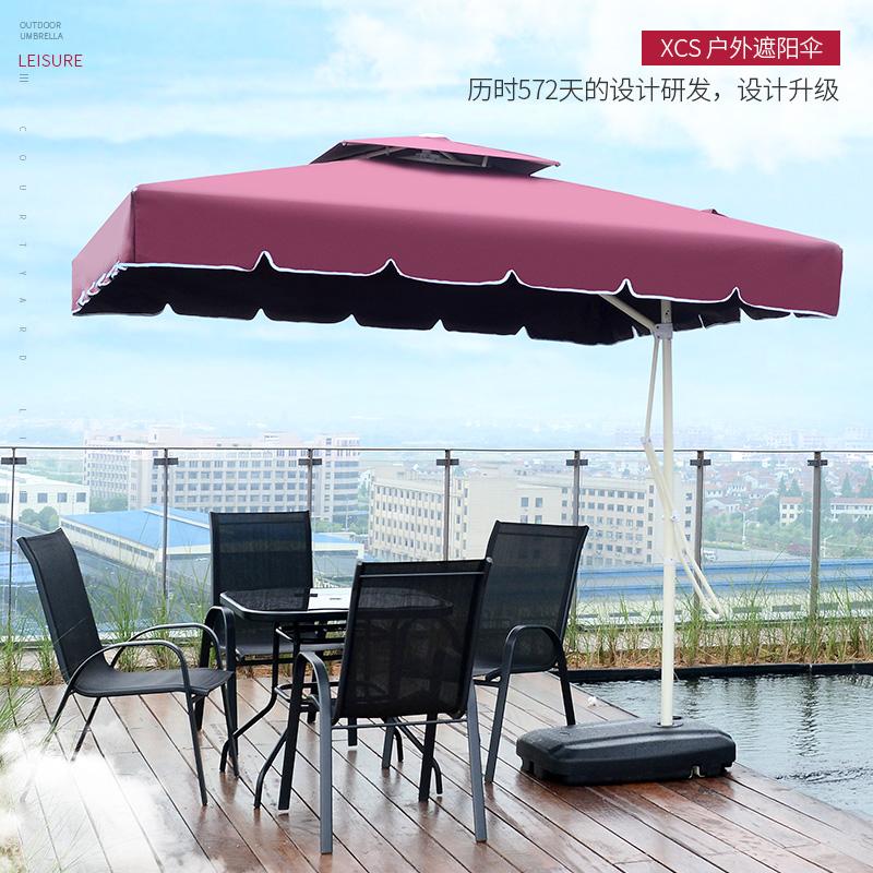 户外遮阳伞庭院伞价格多少