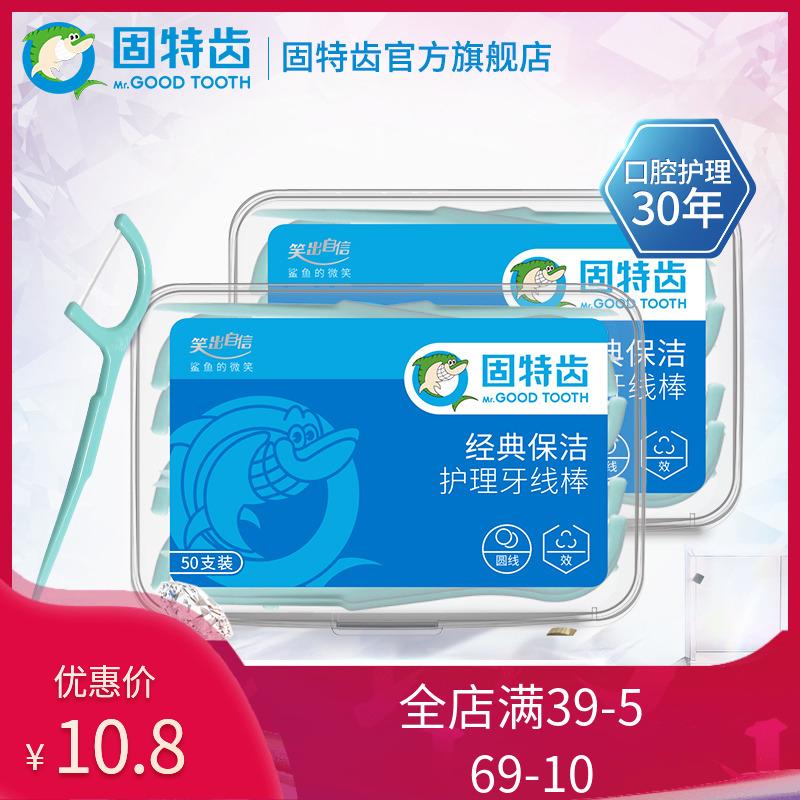 Зубная нить Артикул 45745817500