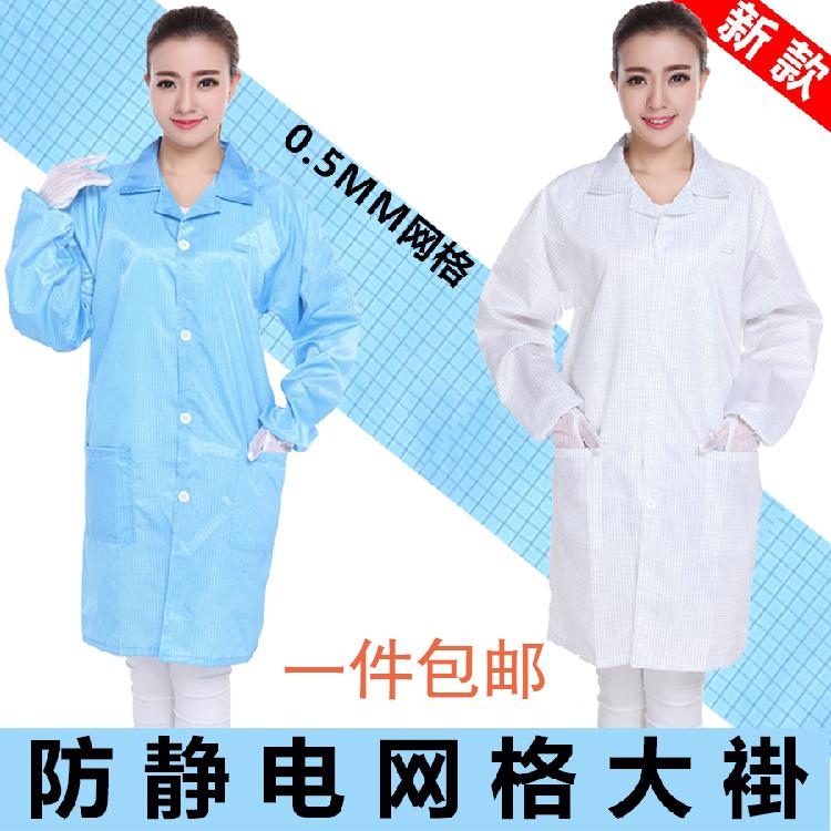 QCFH防静电服网格大褂格子富士康电子工厂防尘防护工衣工作衣服