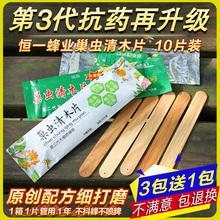 10片装 巢虫清木片中蜂专用巢清蜜蜂工具养蜂全套棉虫片巢虫净